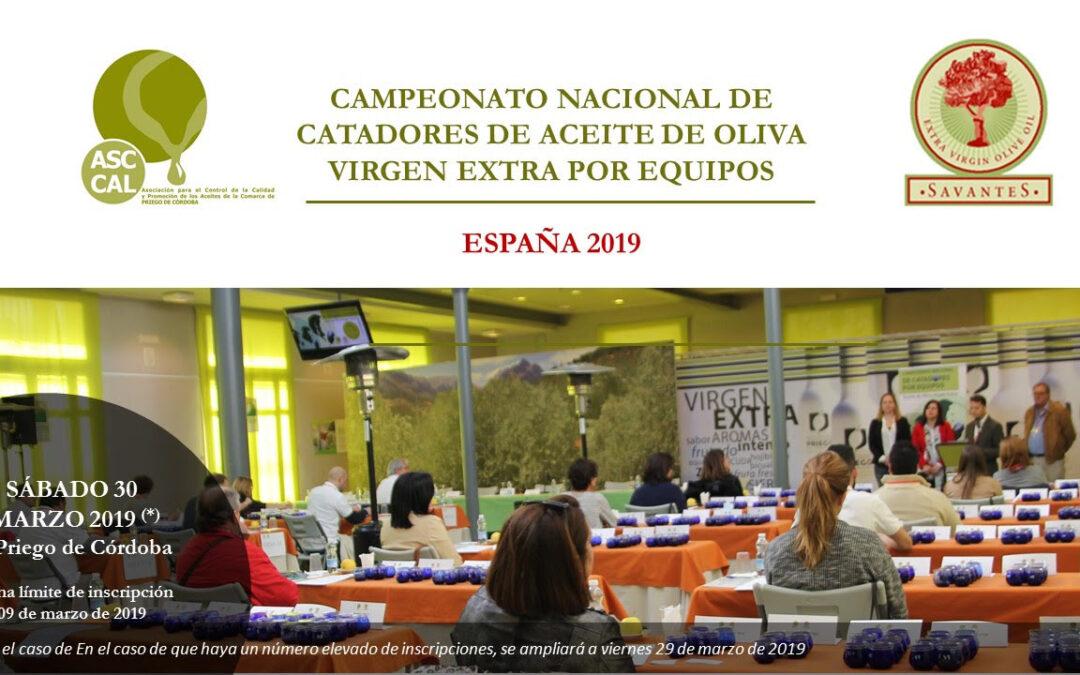 La D.O.P. Priego de Córdoba acogerá el III Campeonato Nacional de Catadores por Equipos